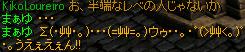 Redstone_10111805