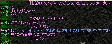 Redstone_02040300
