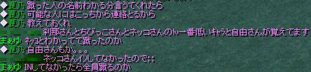 Redstone_10120100