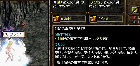 Redstone_10120800