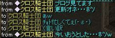 Redstone_10121601