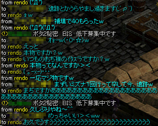 Redstone_10121001