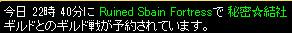 Redstone_11012705