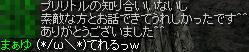 Redstone_11020102