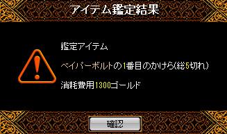 Redstone_11022700