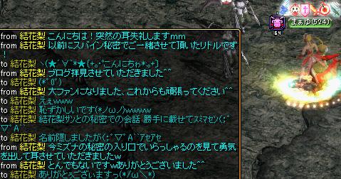 Redstone_11031323