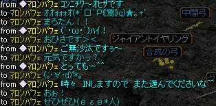 Redstone_11032100