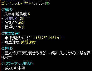 Redstone_11040205