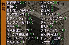 Redstone_11040402