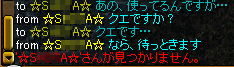 Redstone_11040806