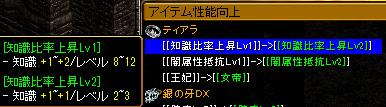Redstone_11040913