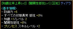 Redstone_11040916