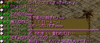 Redstone_11041204