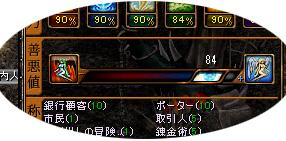 Redstone_11041607
