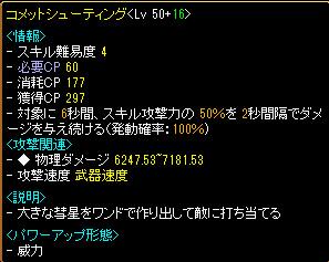 Redstone_11042002