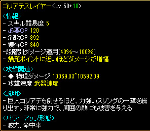 Redstone_11042008