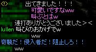 Redstone_11042400