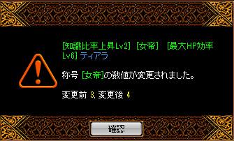 Redstone_11051205
