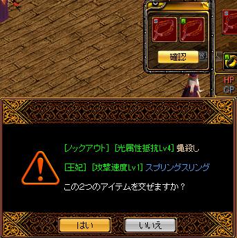 Redstone_11051216