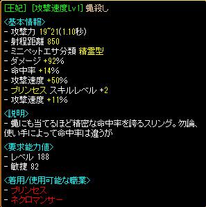 Redstone_110512172