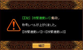Redstone_11051221