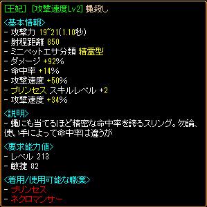 Redstone_11051222