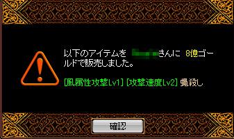 Redstone_11051300