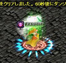 Redstone_11052200