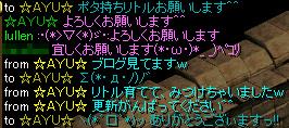 Redstone_11052307