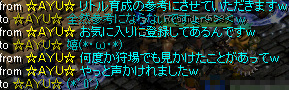 Redstone_11052310