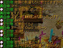 Redstone_110524001