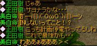 Redstone_110524002