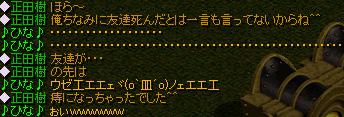 Redstone_110524042