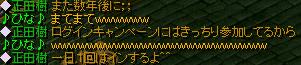 Redstone_110524043