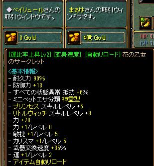 Redstone_11060313
