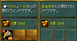 Redstone_11060314