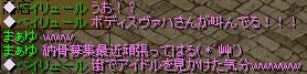 Redstone_11060315