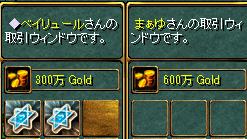 Redstone_11060318