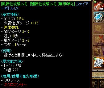 Redstone_11060502