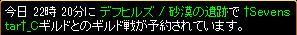 Redstone_11061502