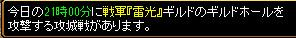 Redstone_11061801