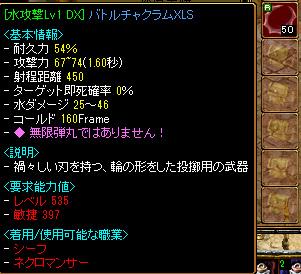 Redstone_11070300