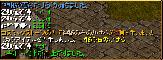 Redstone_11070807