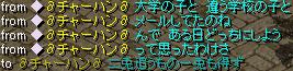 Redstone_11070810