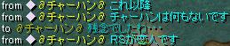 Redstone_11070814