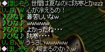 Redstone_11071508