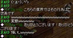 Redstone_11071601
