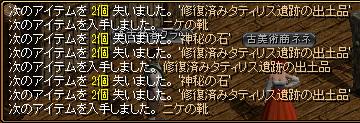 Redstone_11072706