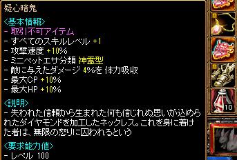 Redstone_11072707