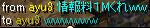 Redstone_110729122